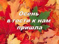 konkurs_risunkov